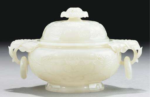A white jade Mughal-style cens