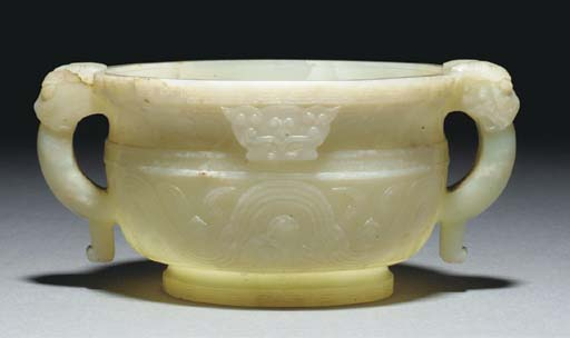 A celadon jade two-handled cen
