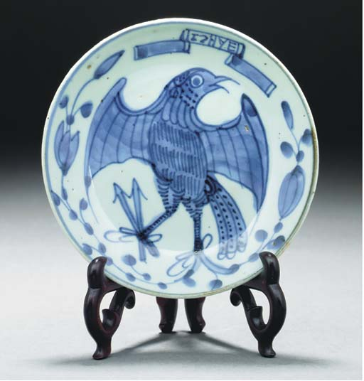 A blue and white saucer dish,