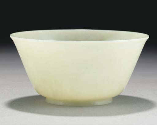 A pale celadon jade bowl, 18th