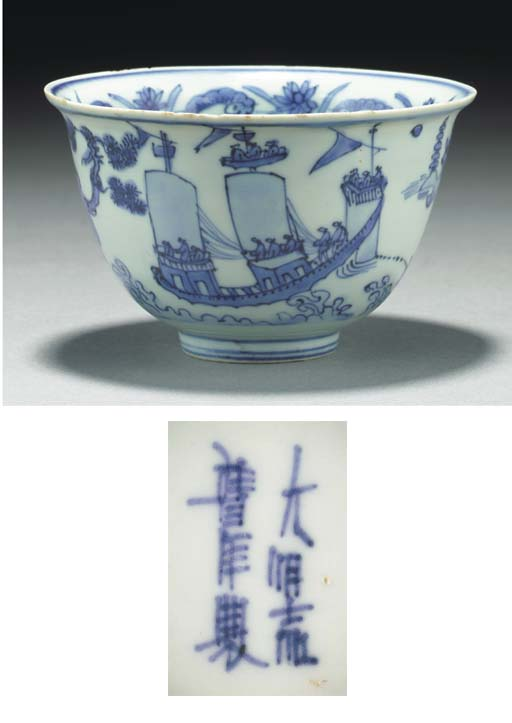 A blue and white footed bowl,