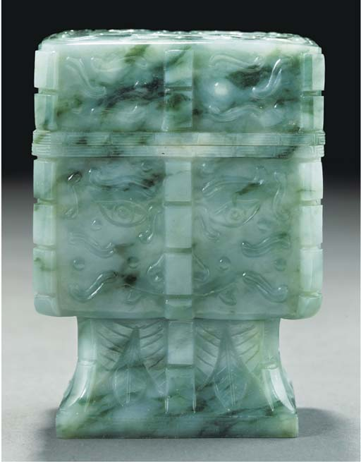 A jadeite incense box and cove