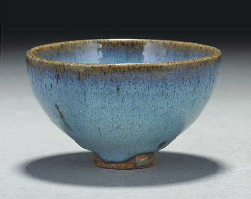 A small Junyao lavender glazed