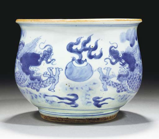 A blue and white censer, 17th