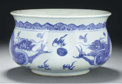 A blue and white censer, Kangx