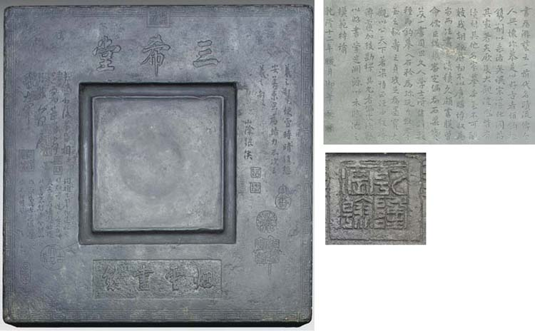A square duan inkstone, dated