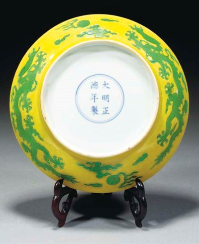 A yellow and green enamelled s