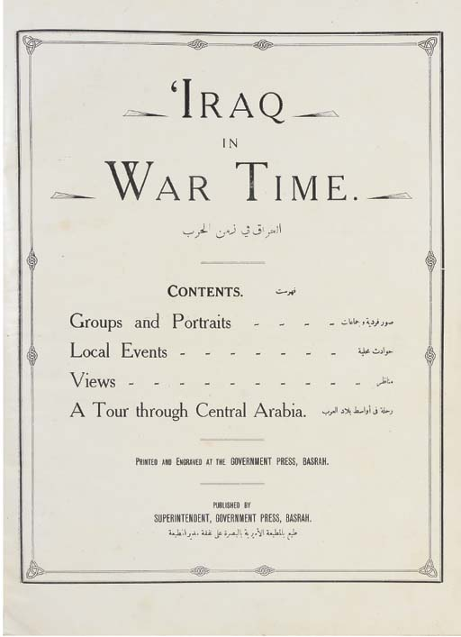 Iraq in War-Time, Basrah: The