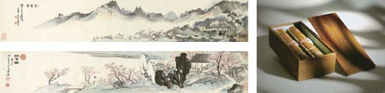 ZHANG DAQIAN (1899-1983); PU R