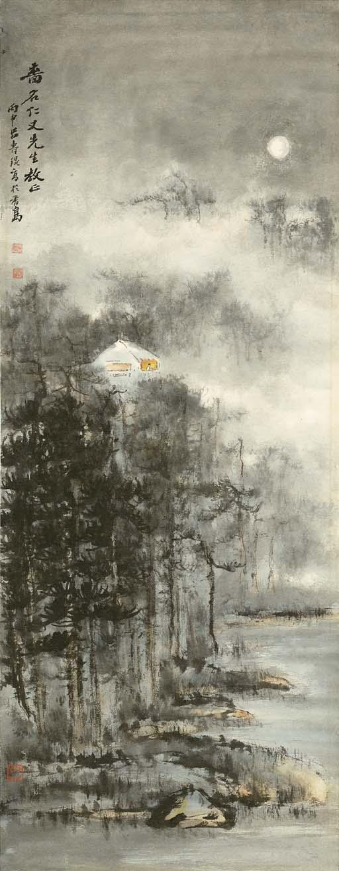 LU SHOUKUN (1919-1975)