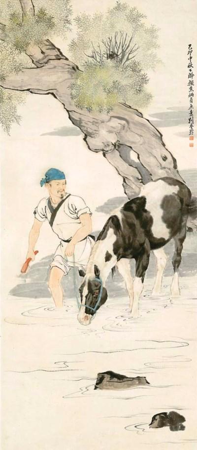 LIU KUILING (1885-1968)
