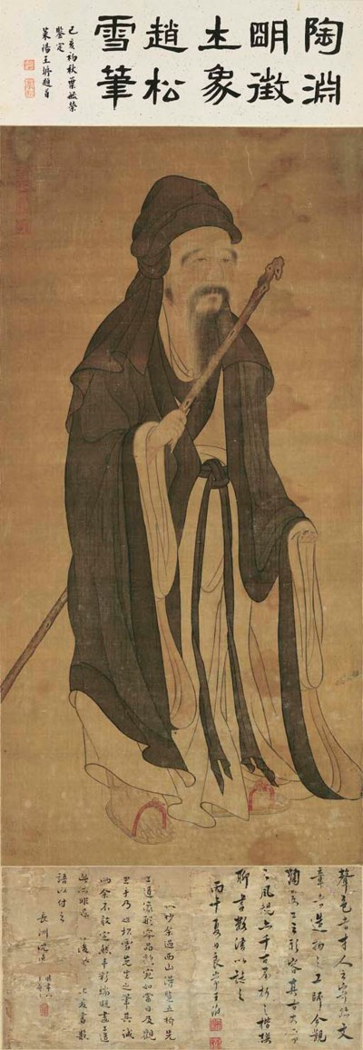 ANONYMOUS (15TH-16TH CENTURY,