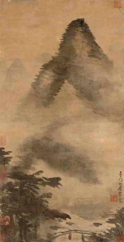 FANG CONGYI (CIRCA 1301 - AFTE
