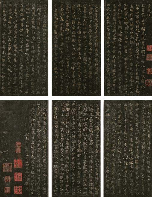 WANG XIZHI (321-379)