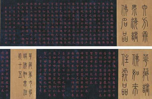 YE SHENG (1402-1474)