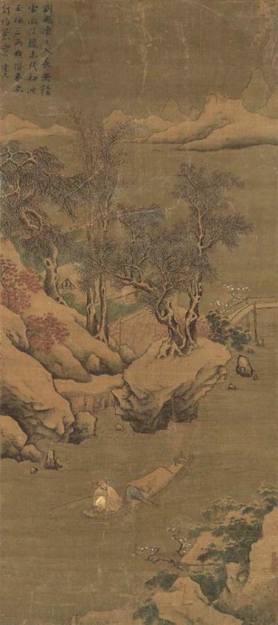 WANG FENGYUAN (ACTIVE MID 16TH