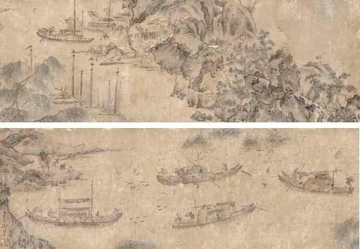 XIE SHICHEN (1481 - CIRCA 1567