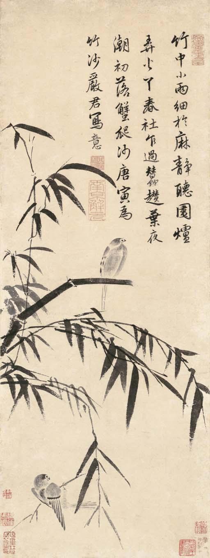 TANG YIN (1470-1523, ATTRIBUTE