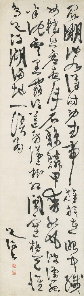 CHUN CHUN (1483-1544)