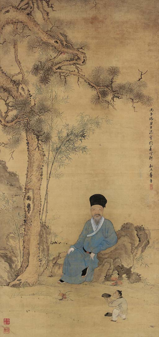 HUA JIN (17TH-18TH CENTURY)
