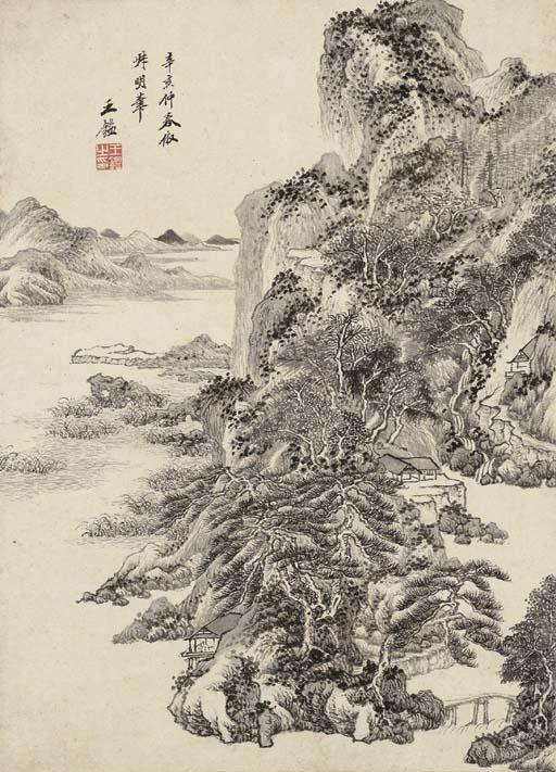 WANG JIAN (1598-1677)