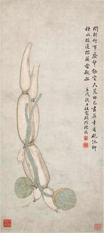 CHEN MEI (17TH-18TH CENTURY)