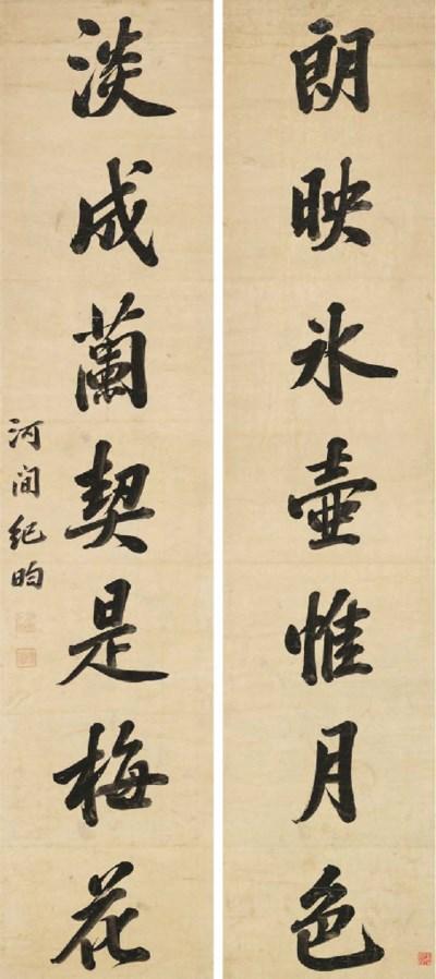 JI JUN (1724-1805)