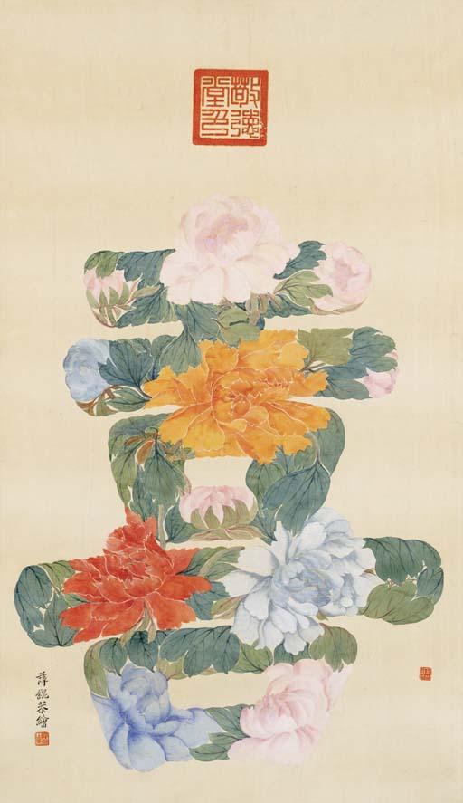XUE KUN (19TH CENTURY)
