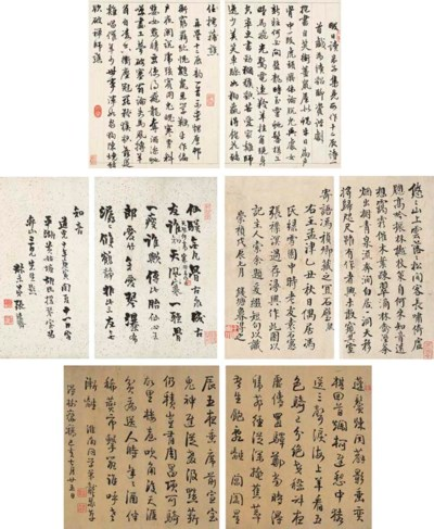 VARIOUS ARTISTS (17TH-19TH CEN