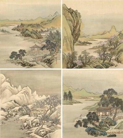 YU XI (1711-1758)