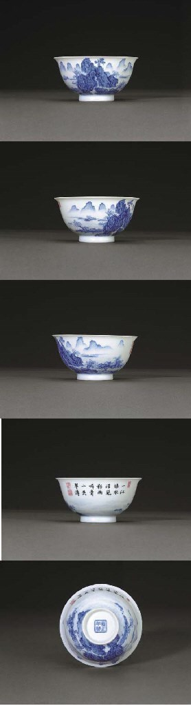 A SUPERB IMPERIAL BLUE ENAMEL ANHUA-DECORATED 'LANDSCAPE' BO