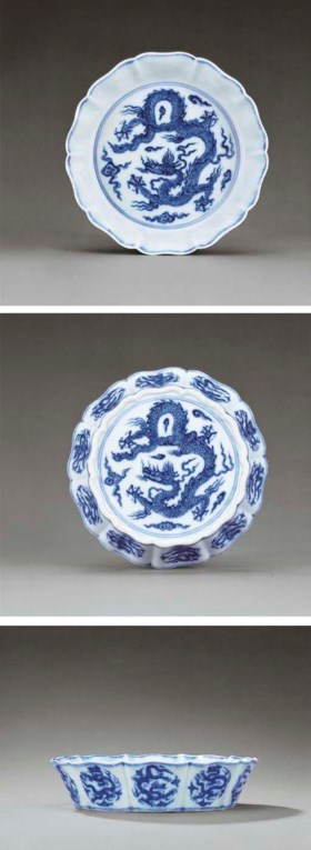 A HIGHLY IMPORTANT AND VERY RARE EARLY MING BLUE AND WHITE '