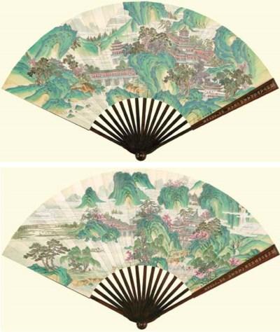 YONG RONG (1743-1790, ATTRIBUT
