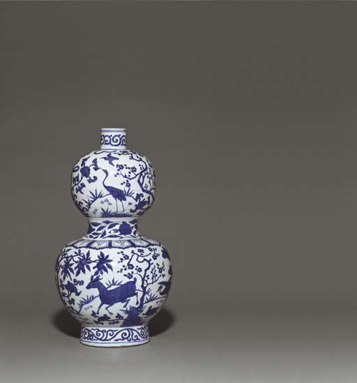 A RARE MING BLUE AND WHITE DOU