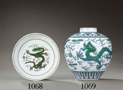 A FINE GREEN-ENAMELLED 'DRAGON