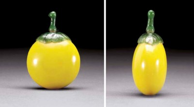 A FINE AND RARE YELLOW GLASS A