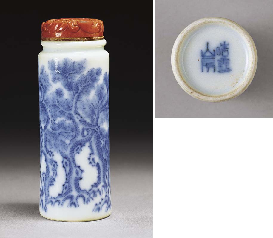 A BLUE AND WHITE PORCELAIN SNU