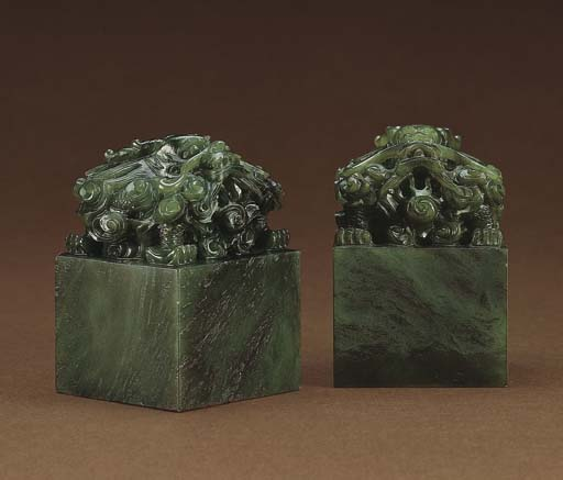 A PAIR OF SPINACH-GREEN JADE S