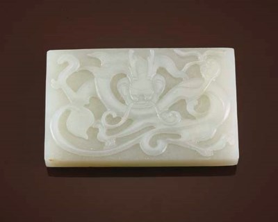 A WHITE JADE RECTANGULAR BELT