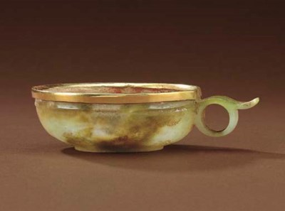 A RARE YELLOW JADE CUP