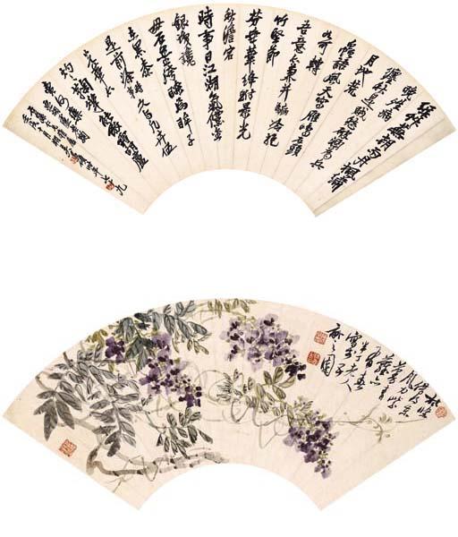 WU CHANGSHUO (1844-1927), CHEN