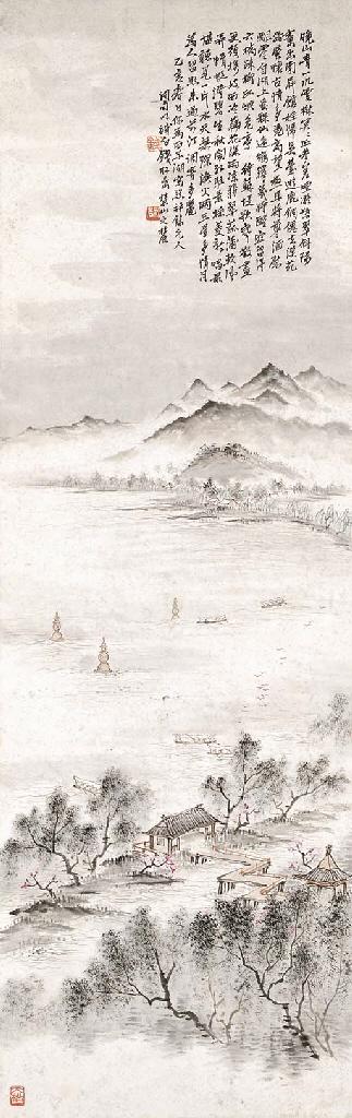 QIAN SONGYAN (1898-1985)