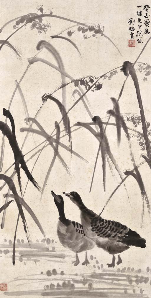 LIU HAISU (1896-1994)