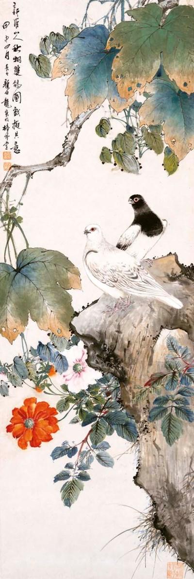 YAN BOLONG (1896-1954)
