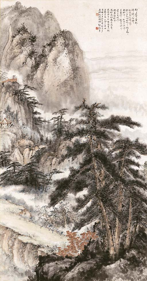SHAO LUOYANG (BORN 1917)