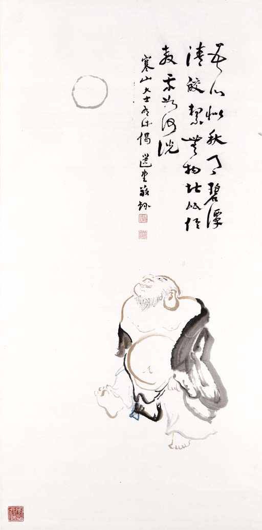 JAO TSUNG-I (BORN 1917)