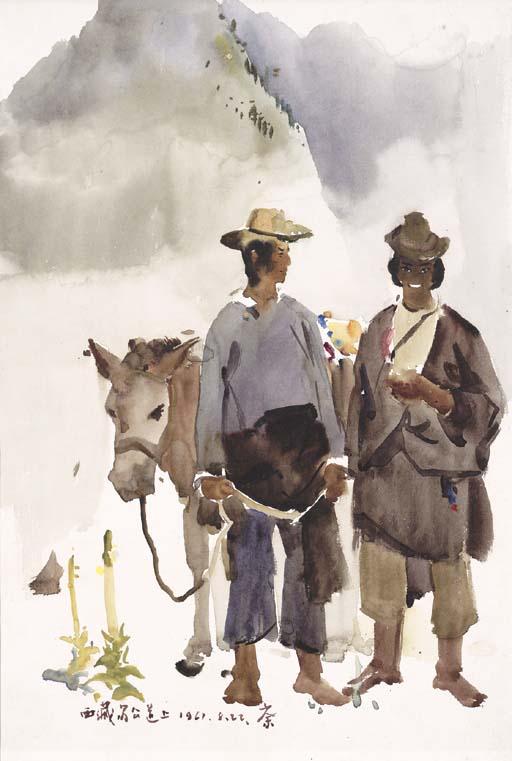 WU GUANZHONG (BORN 1919)
