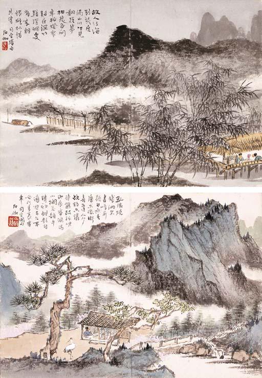 SHEN SHIJIA (BORN 1906)
