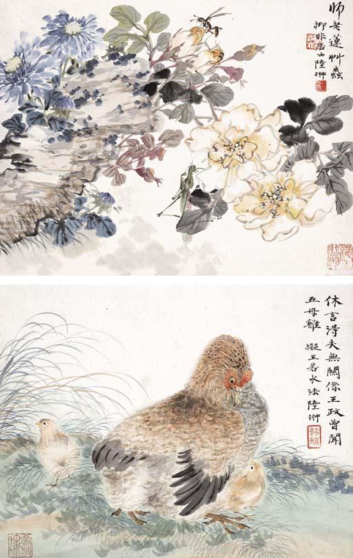 LU CHONG (1908-1997)