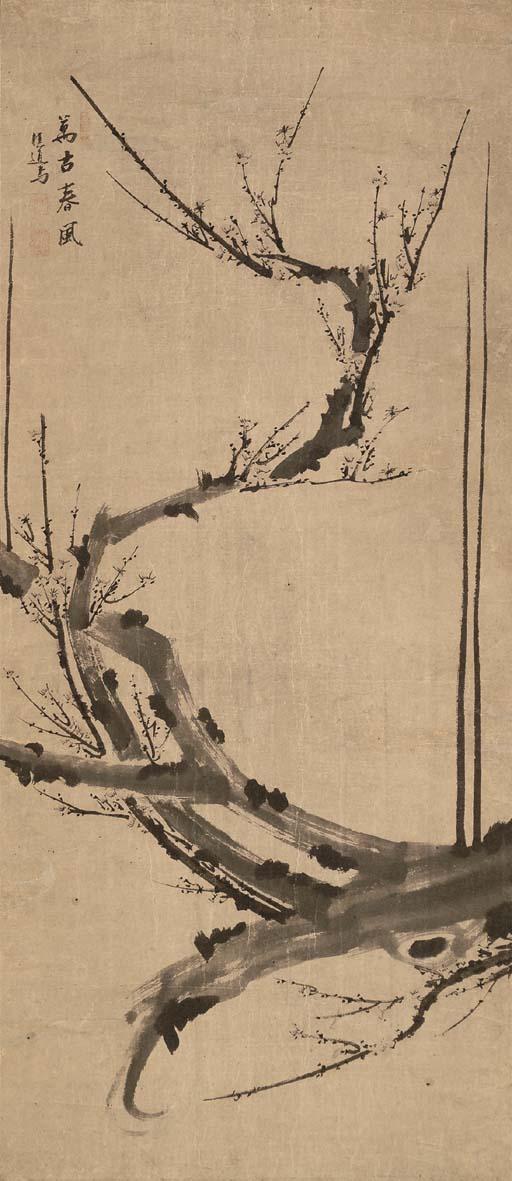 WANG DAO (17TH CENTURY)